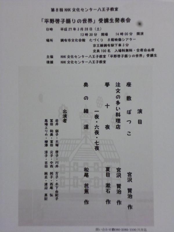P1070545_3